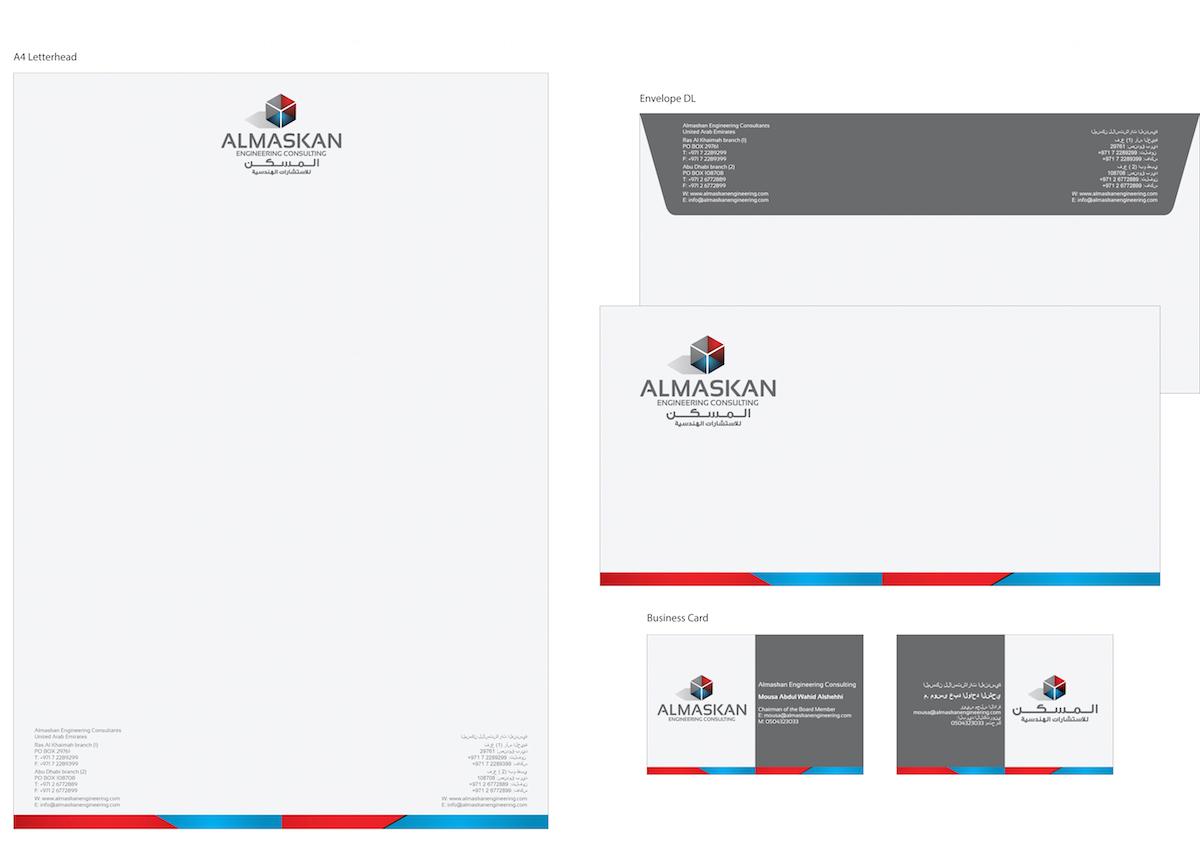 Almaskan Engineering Dubai - Almaskan Engineering Consulting