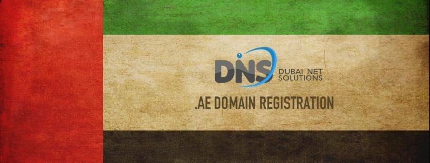 .ae domain name registration